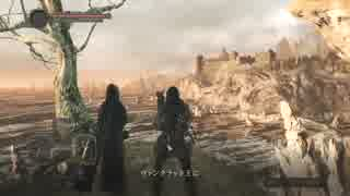 【DARK SOULS2 -SCHOLAR OF THE FIRST SIN-】ダークソウル2実況プレイ3