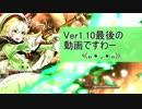 【WLW】リンちゃんが行くおもらしらんどうぉーず 7杯目【A1リン】