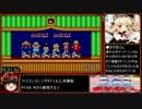 【再up】【TAS更新】おそ松くん はちゃめちゃ劇場 RTA 5分7秒42 おまけ付き thumbnail