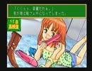 【西美濃クイズゲーム研究会】◆子育てクイズマイエンジェル◆実況part6