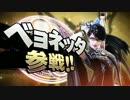 スマブラ3DS・WiiU 最後の特別番組【後編】 thumbnail