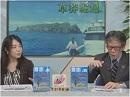 【平成27年】今年の漢字「安」、そして年内最終決定の新国立競技場は?[桜H27/12/16]