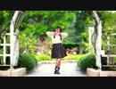 【みこ】ラブチーノ 踊ってみた【150作目!】