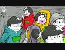 【手描きおそ松さん】カラ松さんはここにいる【完成】 thumbnail