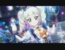 【アイカツ!】藤堂ユリカ「Suppuration」【I've】