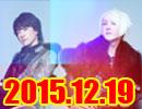 accessのオールナイトニッポン動画(2015年12月19日配信分)