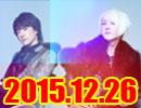accessのオールナイトニッポン動画(2015年12月26日配信分)