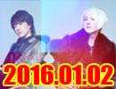 accessのオールナイトニッポン動画(2016年1月2日配信分)