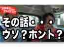 #2 相手のウソを見破れ!ウソウソ談【おかあさんとたいけつ!?】