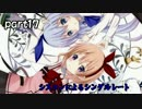 【ポケモンORAS】シスコンによるシングルレートpart17【メガバシャーモ】