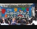 【京大学祭】ご注文は踊ってみたですか??【2015】1/4