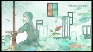 *♪:)Panorama 歌ってみた。≫りんご飴