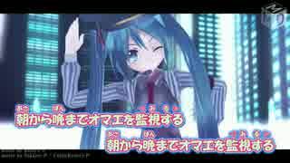 【ニコカラ】 秘密警察 【せっけんP様 MMD-PV Ver.】_ON Vocal