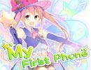 【cubesato】 My First Phone【オリジナルPV】【チュウニズム】