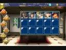 千年戦争アイギス ストーリーミッション ☆4チャレンジ 火事場泥棒