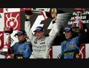 【ゆっくり解説】F1の話をしましょうか?Rd43「2005年・日本GP」