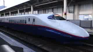 上田駅(JR北陸新幹線)を通過・発着する列車を撮ってみた