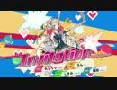 【ろん】Invitation【チュウニズム】 thumbnail