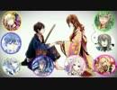 {前後半4人合唱}ープライド革命ー ◆Straight Butsukare◇ thumbnail