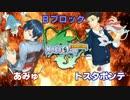 【ポケモンORAS】エムリット軸PTでMEC優勝を目指す!【vsあみゅ】 thumbnail