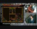 ぷよぷよトッププレーヤーの団体戦!3on3 決勝戦!part1 thumbnail