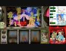 SLOT魔法少女まどか☆マギカ ミッションクリア目指して 設定5 Part8 thumbnail