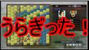 【三国志ツクール】人は呂布だけで三国志できるか?【ゆっくり実況】 thumbnail