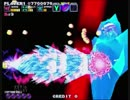 【VGA録画】Gダライアス ノーミス1コインクリア 2/2【αA-βD-εJ-ιQ-νY】