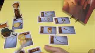 フクハナのひとりボードゲーム紹介 NO.73『ファブラ』