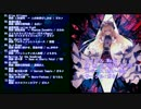 【C89】 Maze 【XFD】