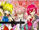 【UTAU】 Strawberry lover 【自動作曲でオリジナル】