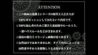 【遊戯王】主人公達のマギカロギア01