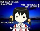 【ユキV4_Natural】GET BACK IN LOVE【カバー】