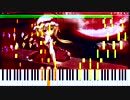 東方ピアノ-[幽閉サテライト]-孤独月@大雑把に採譜してみた