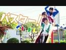 【くれよん。】バスター!【踊ってみた】 thumbnail