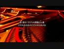 管弦楽のための「リーフ・ミュージカル」 -Leaf楽曲による演奏会用組曲-