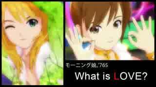 アイドルマスター 『What is LOVE?』 PV