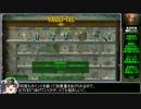 【ゆっくり実況】Fallout4をねっとりプレイ その02 thumbnail