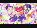 lucky train! ver.2~のの・リサmix~ PV風フルサイズ 【アイカツ!】
