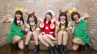 【ILoVU】えれくとりっく・えんじぇぅ 踊ってみた【クリスマス!】