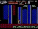 【実況】いい大人達が悪魔城ドラキュラを本気で遊んでみた。#7 thumbnail