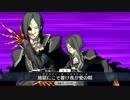 【FateGO】強敵との戦い クリスマス超級対オペラ編【クリスティーヌ】
