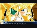 【スパロボBX】「光になれぇぇぇぇっ!!!」集【ガオガイガー】