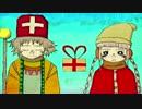第81位:『ニコラウスとベル』- サル thumbnail