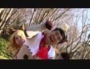 【ボカライブ!】『Let'sニャンス』踊ってみた【MHX】【PV風】 thumbnail