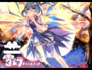 【C89】雪幻ティルナノーグ / Yonder Voice【XFD】