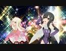 【MMD】イリヤ&美遊:Star Box【プリヤ】