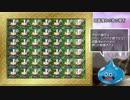 【ゆっくり実況】PS版ドラゴンクエスト4最強への礎part7 thumbnail