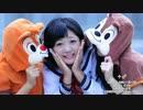 【AMU】+♂ 踊ってみた【ちょっぴり+弟+姉】 thumbnail