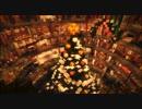 【Minecraft】万年雪の灯火の街 -Hazy Lamplight-【配布ワール�...